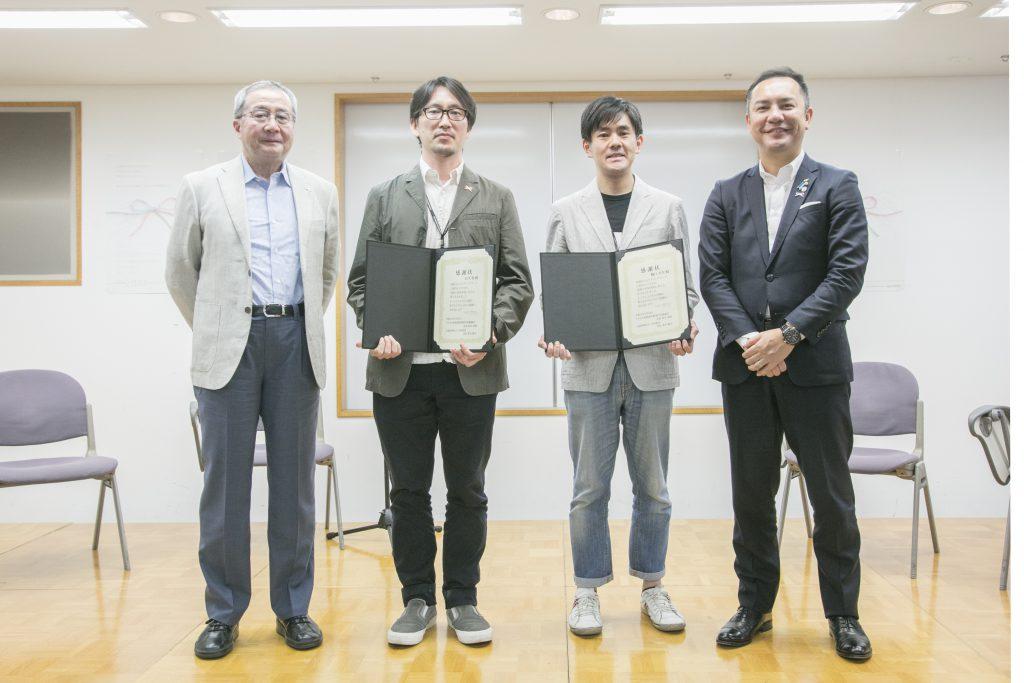 「フォスタリングマーク」のデザイン、キャッチコピーの制作を手がけてくださった岩下智さん、橋口幸生さん